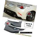 エアロパーツ OE-Style Rear Lip Aprons (ABS) Fits 12-16 Sc...