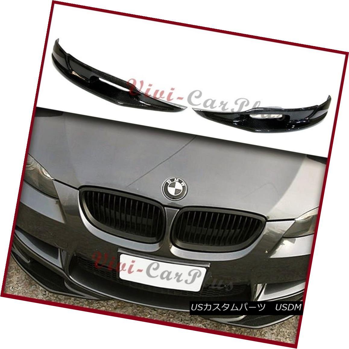 3D Look Carbon Fiber Front Bumper Two Side Splitter Lip Fit 08-13 E92 E93 M3 Use