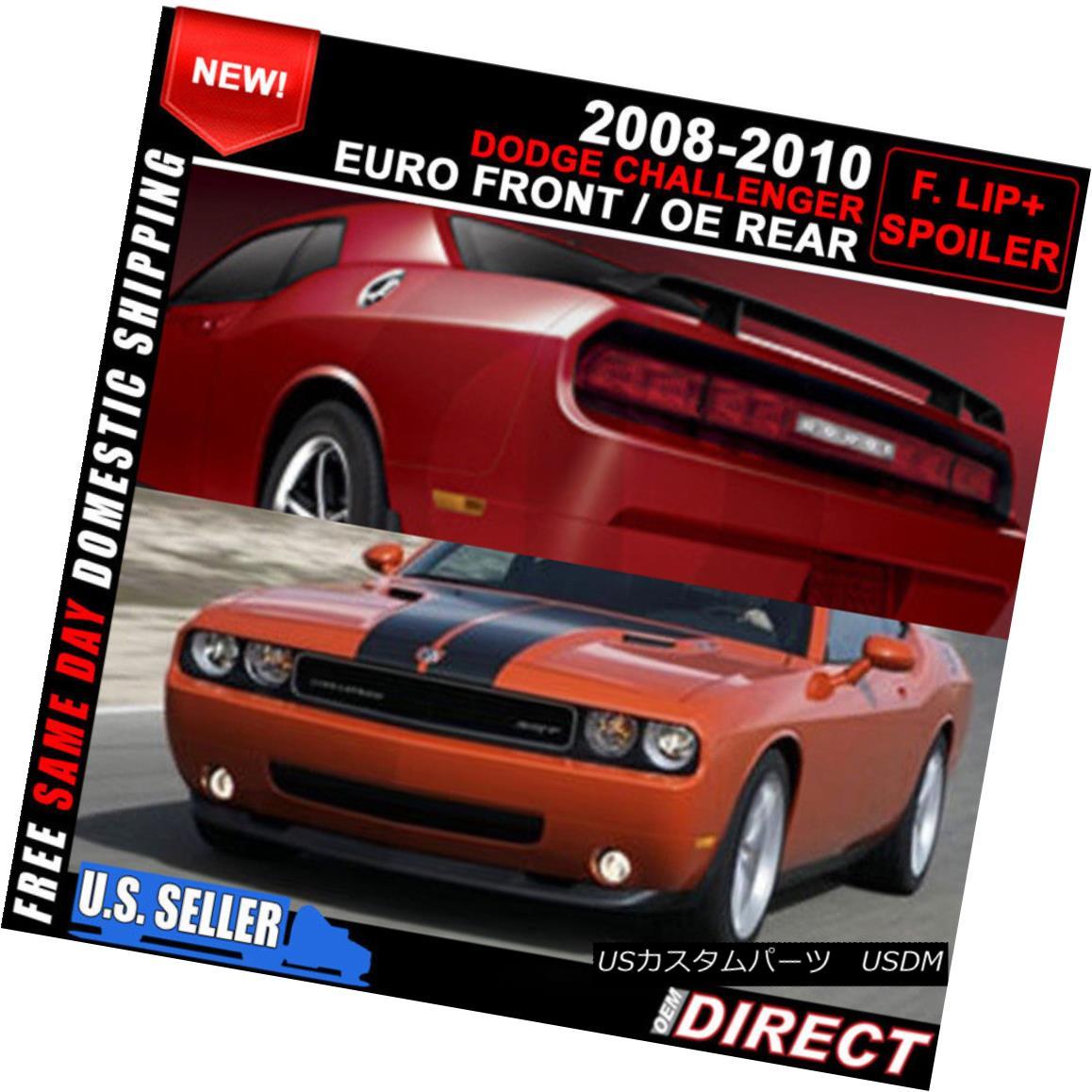 エアロパーツ For 08-10 Dodge Challenger Euro Style Front Lip + OE Style Trunk Spoiler ABS 08-10ドッジチャレンジャーユーロスタイルフロントリップ+ OEスタイルトランクスポイラーABS