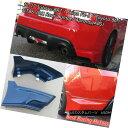 エアロパーツ JDM Style Rear Bumper Aprons (ABS) Fits 12-1...