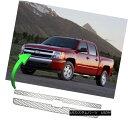 グリル Fits 07-13 Chevy Silverado -LT, LS- Chrome Grille ...