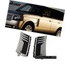 グリル Fits 03-12 Land Rover Range Rover L322 Side Vent C...