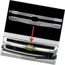 グリル 07-13 Silverado 1500 CHROME Snap On Grille Overlay...