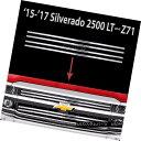 グリル 2015-2018 Silverado 2500 Chrome Snap On Grille Ove...