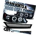グリル For 93-97 Toyota Corolla Glossy Black Halo LED Pro...