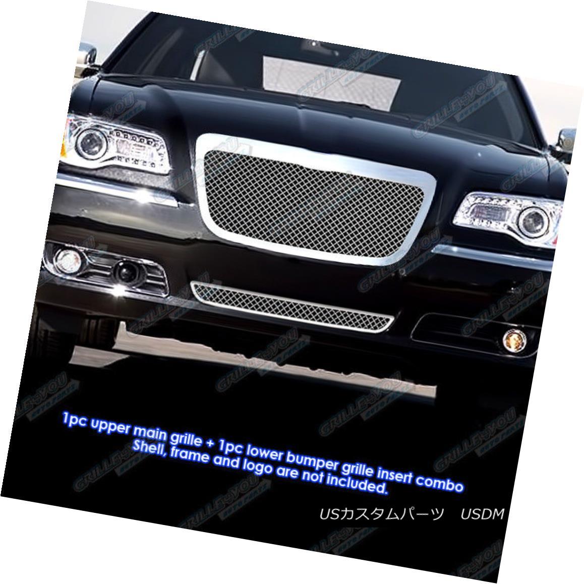 Aluminum Billet Grille Combo For 2011-2014 Chrysler 200