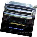 グリル Fits 2007-2013 Chevy Silverado 1500 Bumper Black B...