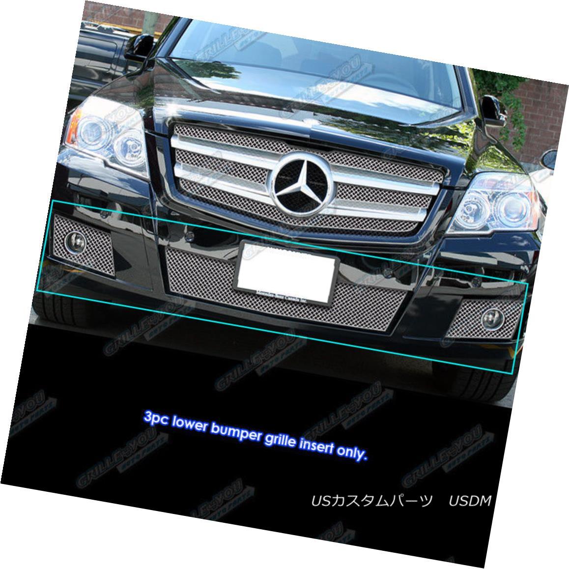 グリル Fits 2010-2011 Mercedes-Benz GLK350 Stainless X Mesh Bumper Grille Insert フィット2010-2011メルセデスベンツGLK350ステンレスXメッシュバンパーグリルインサート