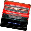グリル Fits 2007-2013 Chevy Silverado 1500 Lower Bumper B...