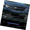 グリル Fits 05-10 Chevy Cobalt SS/Sport Black Lower Bumpe...