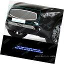 グリル Fits 09-10 Infiniti FX35/ FX50 Stainless Mesh Gril...