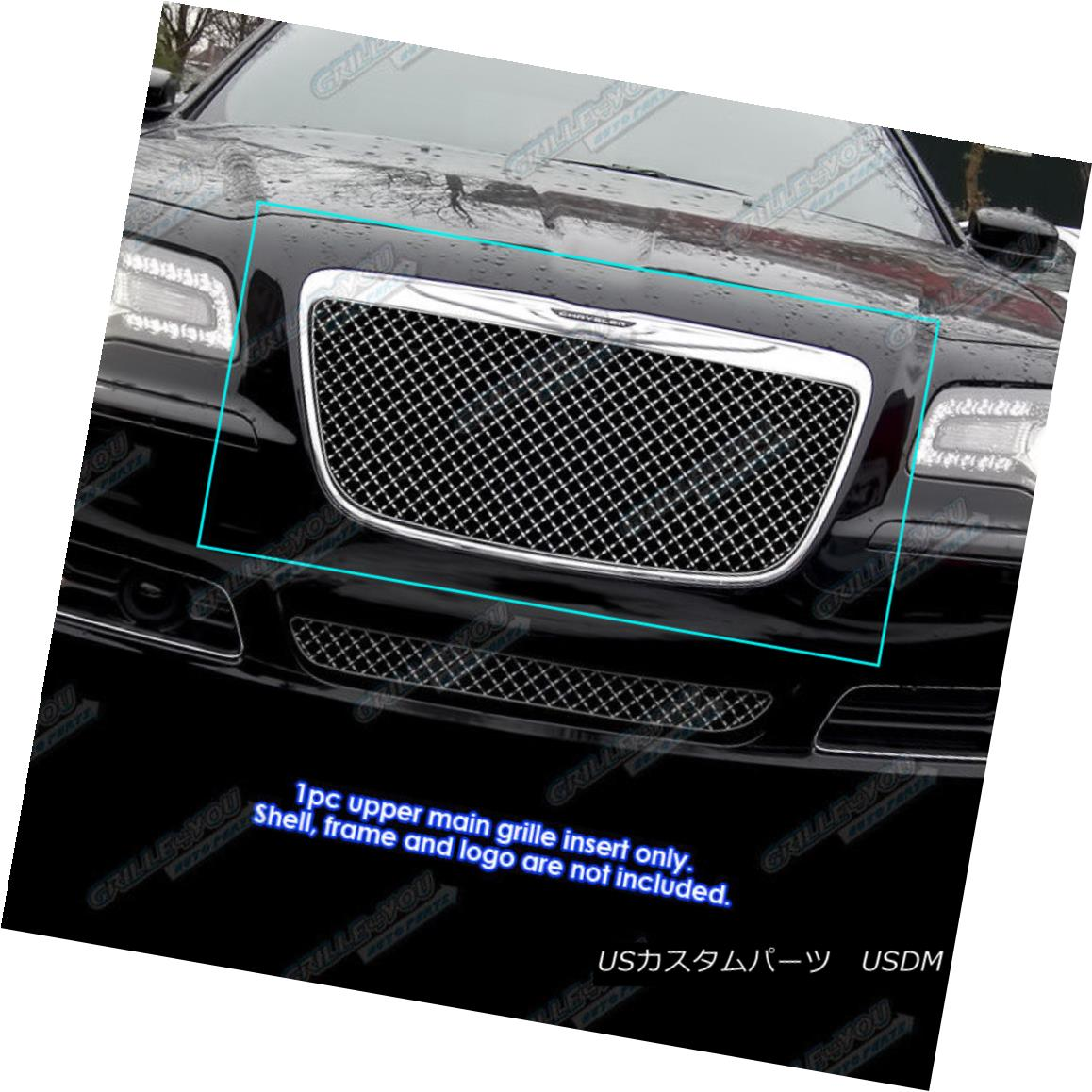 APS Compatible with 2011-2014 Chrysler 300 300C 4mm Stainless Steel Wire X Mesh Grille Grill S18-K6036XR