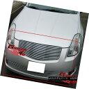 グリル Fits 2004-2006 Nissan Maxima Billet Grille Combo ...