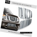 グリル For 2008-2014 Nissan Armada Billet Grille with Log...
