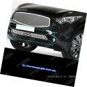 グリル Fits 09-10 Infiniti FX35/FX50 Lower Bumper Stainle...