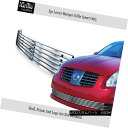 グリル For 2004-2006 Nissan Maxima Stainless Steel Bumper...