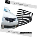 グリル For 2007-2008 Nissan Maxima Stainless Steel Black ...