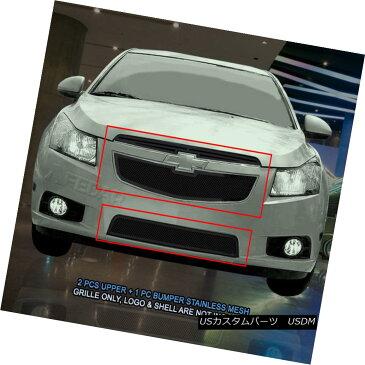 グリル Fedar Fits 2011-2014 Chevy Cruze LT RS/LTZ RS Black Stainless Mesh Grille Comb Fedarは2011-2014シボレークルーズLT RS / LTZ RSブラックステンレスメッシュグリル櫛を適合