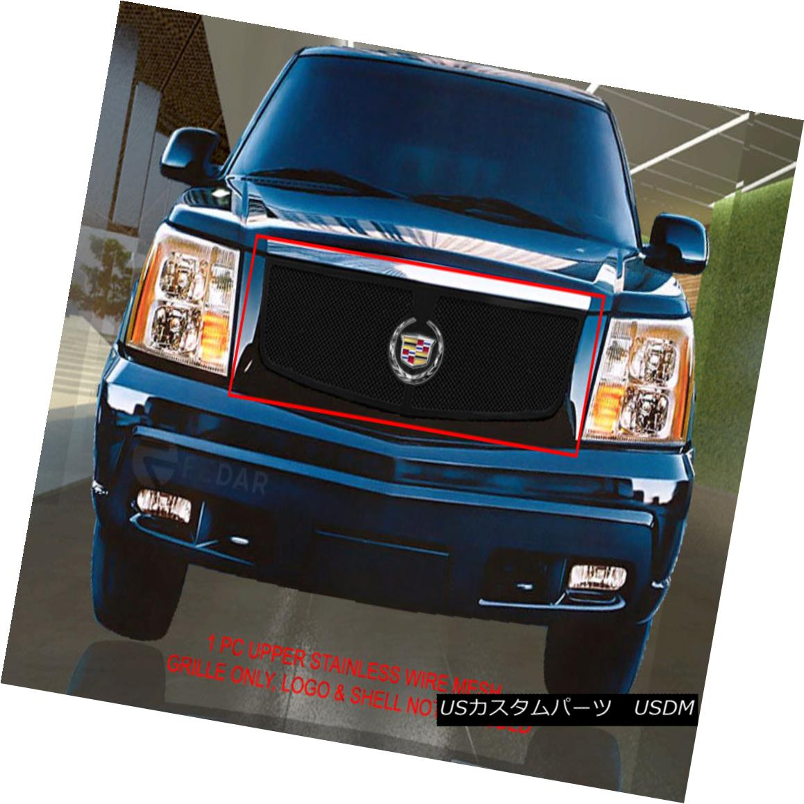 グリル 02-06 Cadillac Escalade Black Stainless Steel Mesh Grille Grill Insert Fedar 02-06キャデラックエスカレードブラックステンレスメッシュグリルグリルインサートフェルダー