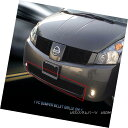 グリル For 2004-2006 Nissan Quest Bolt-On Black Billet Gr...