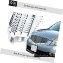 グリル Fits 07-09 Nissan Altima Stainless Steel Billet Gr...