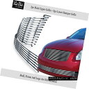 グリル For 2004-2006 Nissan Maxima 304 Stainless Steel Bi...
