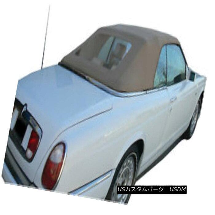 幌・ソフトトップ Bentley Azure Convertible Soft Top Replacement German Canvas (1996-2002) ベントレーアズールコンバーチブルソフトトップ交換ドイツキャンバス(1996-2002)