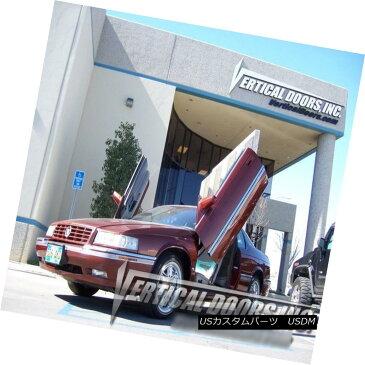 ガルウィングキット Vertical Doors Inc. Bolt-On Lambo Kit for Cadillac Eldorado 92-02 2 DR Vertical Doors Inc.キャデラック・エルドラド用ボルトオン・ランボキット92-02 2 DR