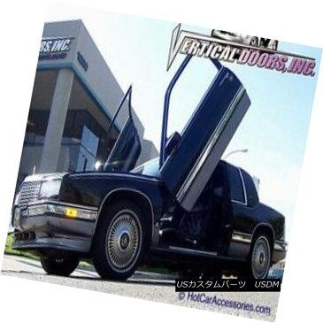 ガルウィングキット Cadillac Eldorado 1986-1991 Vertical Doors Door Kit -$125.00 REBATE! キャデラックエルドラド1986-1991垂直ドアのドアキット - $ 125.00 REBATE!