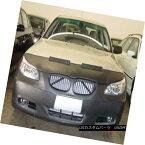 USフルブラ・USノーズブラ Colgan Front End Mask Bra 2pc.Fits BMW 525i 530i 545i 550i 04-07 W/licen.W/Emble コルガンフロントエンドマスクブラ2pc.フィットBMW 525i 530i 545i 550i 04-07 W /ライオンW / Embl e