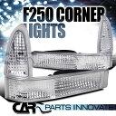 コーナーライト Ford 99-04 F250 F350 F450 Super Duty Corner Signal Bumper Lights Lamps Clear Ford 99-04 F250 F350 F450スーパーデューティコーナー信号バンパーランプランプクリア