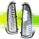 ミラー CHROME WHITE LED TOW/REAR VIEW MIRROR TURN SIGNAL ...