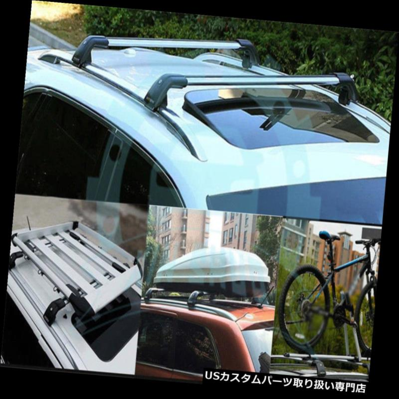 Steel Lockable Roof Bars for Peugeot 3008 SUV from 2016 with Solid Closed Rails