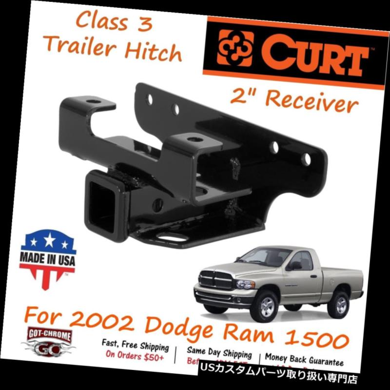 CURT 13506 Class III Receiver