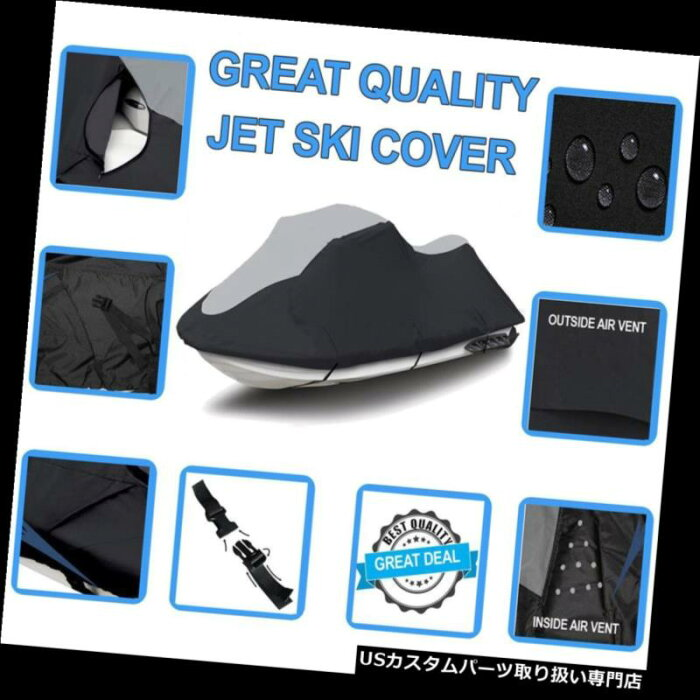 ジェットスキーカバー スーパージェットスキーPWCウォータークラフトカバーヤマハWaveRunner XL 700 XL 700 1999-2004 SUPER Jet Ski PWC Watercraft Cover Yamaha WaveRunner XL 700 XL700 1999-2004