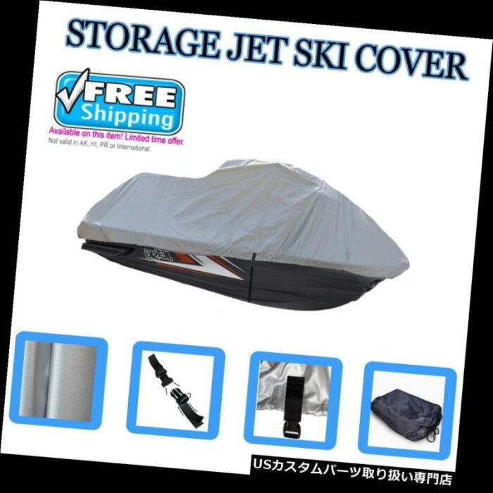 ジェットスキーカバー STOREAGEヤマハウェーブランナークルーザーVXジェットスキーボートウォータークラフトPWCカバーupto 14 STORAGE YAMAHA Wave Runner CRUISER VX Jet Ski Boat Watercraft PWC Cover upto 14