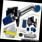 エアインテーク インナーダクト 99-07シルバラード2500HDクラシックV8用熱シールド空気取り入れキット+青フィルター Heat Shield Air Intake Kit + BLUE Filter For 99-07 Silverado 2500HD Classic V8