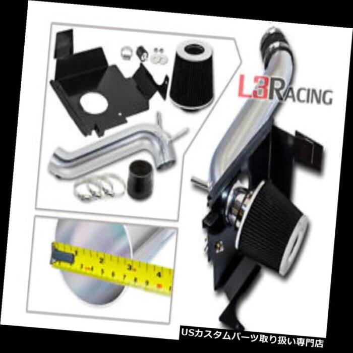 エアインテーク インナーダクト コールドシールドエアインテークキット+ 05-10クライスラー300セダン3.5L V6用ブラックフィルター Cold Shield Air Intake kit + Black Filter For 05-10 Chrysler 300 Sedan 3.5L V6