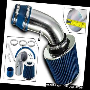 エアインテーク インナーダクト スポーツエアインテークキットブルーフィルター90-93いすゞ衝動/ Geostorm 1.6 1.8 L 4 Sport Air Intake Kit+ BLUE Filter For 90-93 Isuzu Impulse / Geo Strom 1.6 1.8 L4