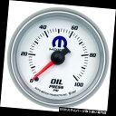 USタコメーター 自動メートル880028 Moparの機械油圧ゲージ、...