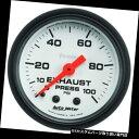 USタコメーター 自動メーター5726ファントム機械排気圧力計、...