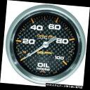 USタコメーター 自動メートル4821の炭素繊維の機械油圧ゲージ...