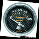 USタコメーター オートメーター4727炭素繊維空芯油圧ゲージ、...