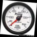 USタコメーター 自動計7521ファントムIIの機械油圧ゲージ、2-...