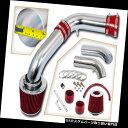 USエアインテーク インナーダクト BCP RED 02-08 Dodge Ram 1...