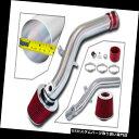 USエアインテーク インナーダクト BCP RED 2006-2013 Lexus I...