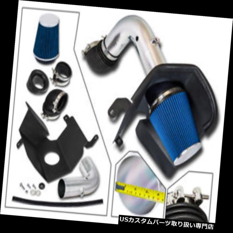 03-07 DODGE RAM 2500 3500 5.9L L6 TURBO DIESEL ENGINE COLD AIR FILTER INTAKE KIT