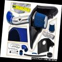 USエアインテーク インナーダクト BCP BLUE 2010-2011 Camaro...