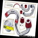 USエアインテーク インナーダクト BCP RED 04-09 Mazda3 2.0L...