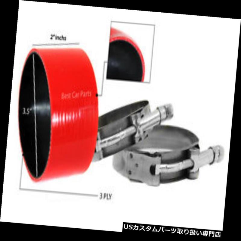 """RED 2.75/""""-2.5/"""" 70-63mm 3-ply Silicone Reducer Hose Turbo Intake Intercooler Ford"""